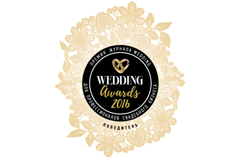 AE_wedding_awards